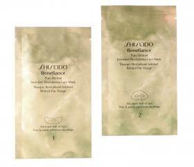 Benefiance Pure Retinol Intensive Revitalizing Face Mask (4 Anwendungen
