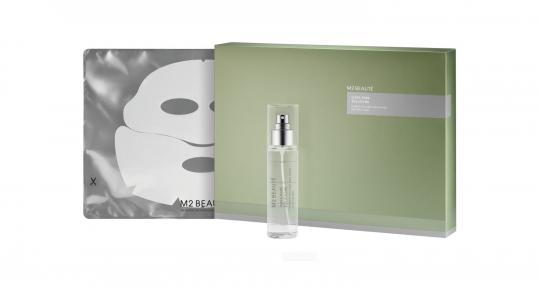 Ultra Pure Solutions Hybrid Second Skin Mask Brown Alga